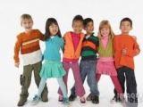 Ajarkan Anak BerwawasanGlobal